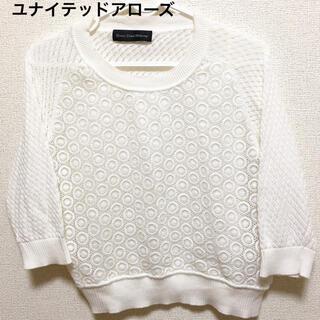 green label relaxing - グリーンレーベルリラクシング 刺繍セーター