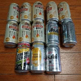 キリン - 缶ビール等13缶セット