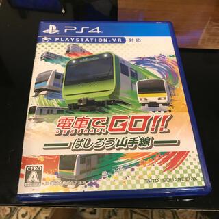 電車でGO!! はしろう山手線 PS4