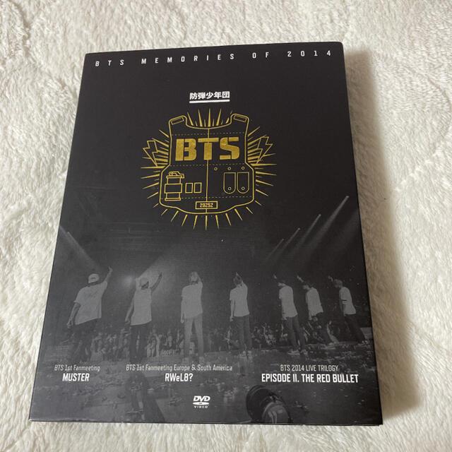 防弾少年団(BTS)(ボウダンショウネンダン)のbts memories of 2014 dvd 美品 エンタメ/ホビーのCD(K-POP/アジア)の商品写真