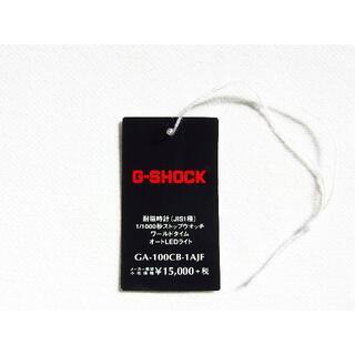 G-SHOCK - 【送料無料】タグ スペシャルカラー GA-100 カシオ G-SHOCK