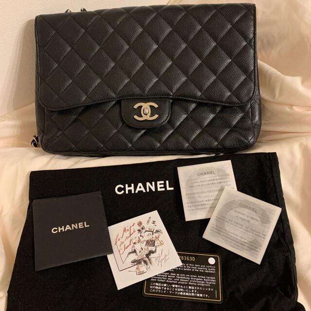 CHANEL(シャネル)のCHANEL マトラッセ 30 デカマトラッセ シルバー キャビアスキン レディースのバッグ(ショルダーバッグ)の商品写真