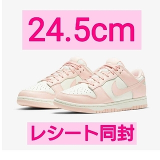 "NIKE - NIKE WMNS DUNK LOW ""ORANGE PEARL"" 24.5cm"