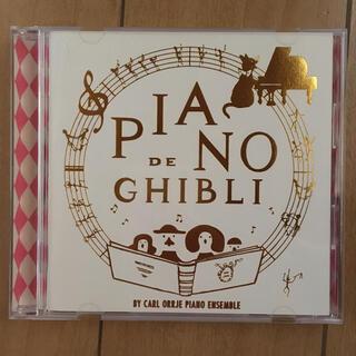ジブリ(ジブリ)のピアノでジブリ Studio Ghibli Piano Collection(ヒーリング/ニューエイジ)