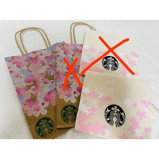 Starbucks Coffee - スターバックス スタバ  ミニショッパー さくら限定ギフトバッグ