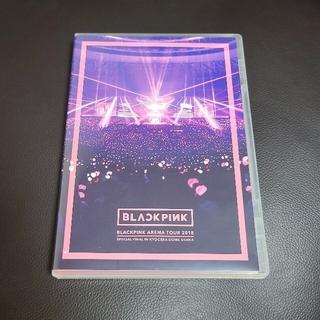 ビッグバン(BIGBANG)のBLACKPINK ARENA TOUR 2018 DVD(ミュージック)