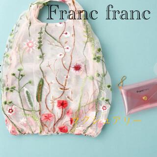 フラン チュール バッグ フラン