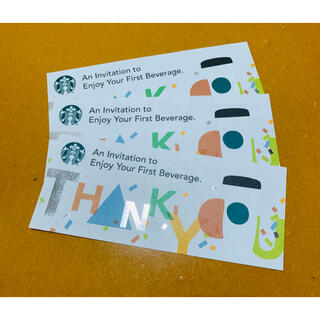 スターバックスコーヒー(Starbucks Coffee)のスターバックス ドリンクチケット 3枚(フード/ドリンク券)