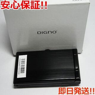 キョウセラ(京セラ)の新品 判定○ SoftBank 501KC DIGNO ケータイ ブラック (携帯電話本体)