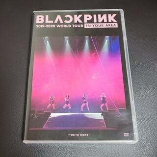 ビッグバン(BIGBANG)のBLACKPINK 2019-2020 WORLD TOUR DVD(ミュージック)