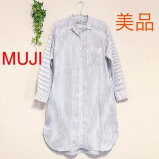 MUJI (無印良品) - ☆オススメ☆ 無印 フレンチリネン ロング シャツワンピース ストライプ M