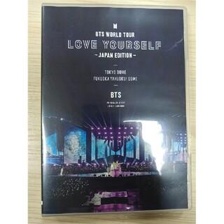 BTS LOVE YOURSELF ライブDVD