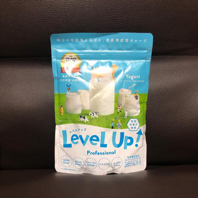 レベルアップ ヨーグルトミルク風味❗️ 食品/飲料/酒の健康食品(その他)の商品写真