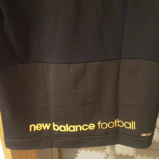 New Balance(ニューバランス)のニューバランス サッカー テクニカル ウォームアップジャケット ピステ Sサイズ スポーツ/アウトドアのサッカー/フットサル(ウェア)の商品写真
