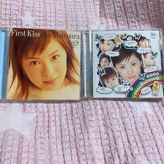 モーニング娘。 - 松浦亜弥 シングルVクリップス2 ファーストアルバム あやや