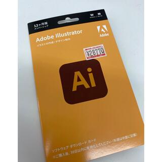 Adobe illustrator 12ヶ月版 メンバーシップ(PC周辺機器)