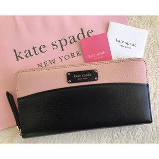 kate spade new york - 新品 ケイトスペード 折財布 長財布 財布 バイカラー  黒 ピンク