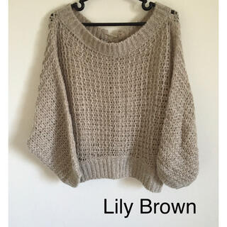 Lily Brown - Lily Brown ローゲージニット