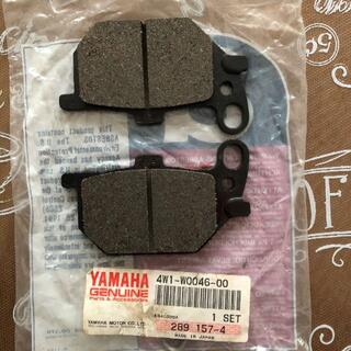 ヤマハ - ブレーキパッド XS250スペシャル用