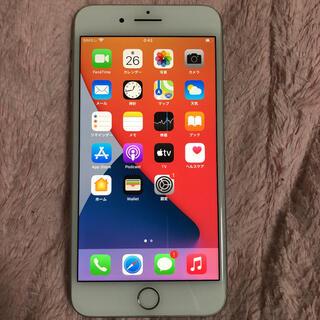 iPhone - iPhone 8 plus 256GB SIMフリー