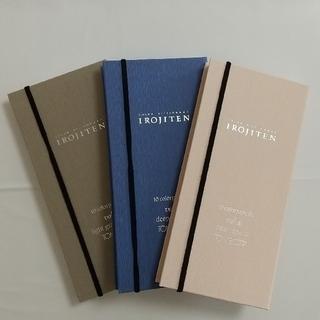 トンボエンピツ(トンボ鉛筆)のトンボ鉛筆 IROJITEN 第2集 (外箱なし)(色鉛筆)