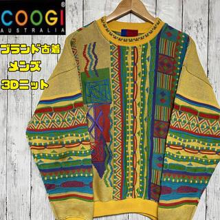 COOGI - 【美品】90s COOGI クージー ニット セーター 3D ヴィンテージ
