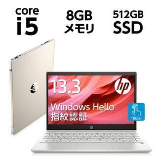 新品 HP pavilion 13 Core i5 (WPS Office付)