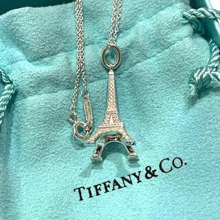 Tiffany & Co. - 【新品・未使用】ティファニー エッフェルタワーチャーム ネックレス