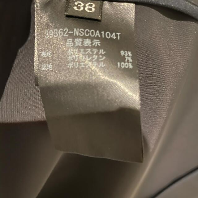 FOXEY(フォクシー)のFoxey New York レイニー コート ミッドナイト 美品 38 レディースのワンピース(ひざ丈ワンピース)の商品写真