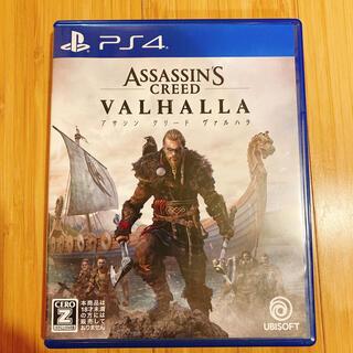 PlayStation4 - アサシン クリード ヴァルハラ PS4