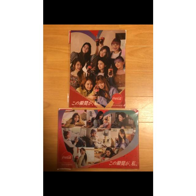 即購入不可☆非売品☆NiziU 二ジュー コカコーラ クリアファイル2点 エンタメ/ホビーのタレントグッズ(アイドルグッズ)の商品写真