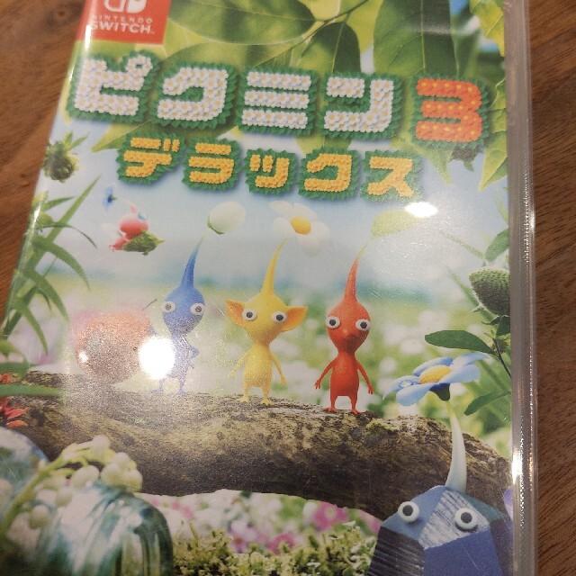Nintendo Switch(ニンテンドースイッチ)のぴのやん様専用 ピクミン 3 デラックス エンタメ/ホビーのゲームソフト/ゲーム機本体(家庭用ゲームソフト)の商品写真