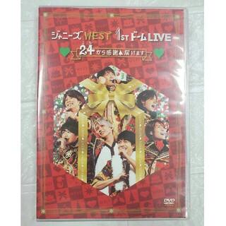 ジャニーズWEST 1stドーム LIVE 通常盤 DVD