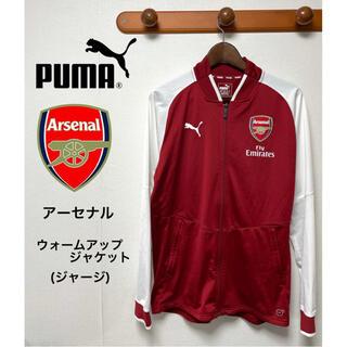 プーマ(PUMA)のPUMA プーマ アーセナル サッカー ジャージ ユニフォーム M(ウェア)