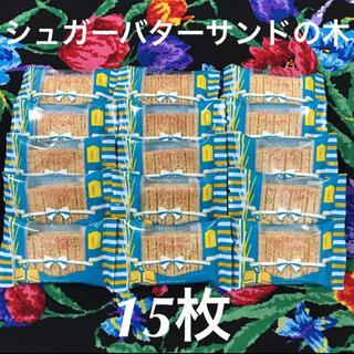 シュガーバターサンドの木 15枚 銀のぶどう(菓子/デザート)