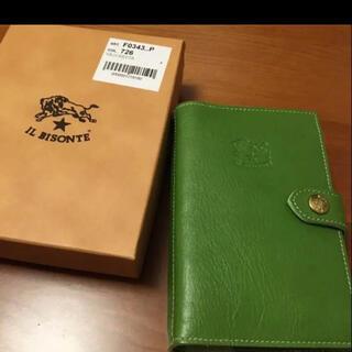 イルビゾンテ(IL BISONTE)のイルビゾンテ 手帳カバー(手帳)