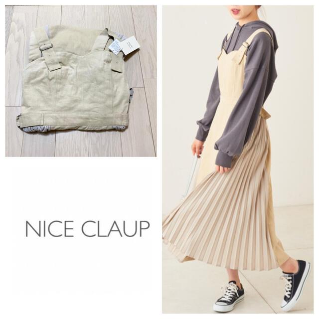 NICE CLAUP(ナイスクラップ)の新品 ナイスクラップ  サイドプリーツジャンバースカート レディースのワンピース(ロングワンピース/マキシワンピース)の商品写真