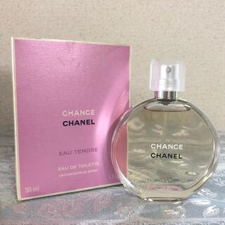 CHANEL - 未使用◇シャネル◇チャンス オータンドゥル