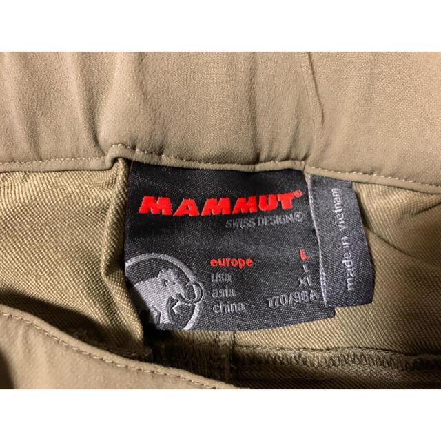 Mammut(マムート)のマムート トレッキングパンツ スポーツ/アウトドアのアウトドア(登山用品)の商品写真