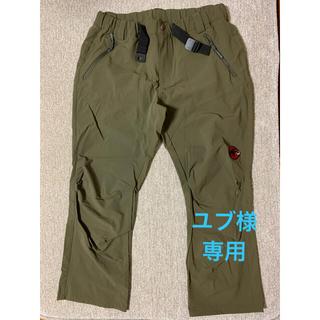 マムート(Mammut)のマムート トレッキングパンツ(登山用品)