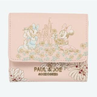 Disney - 財布