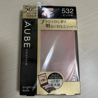 AUBE couture - 【新品】オーブ クチュール ブライトアップアイズ 532 ピンク系