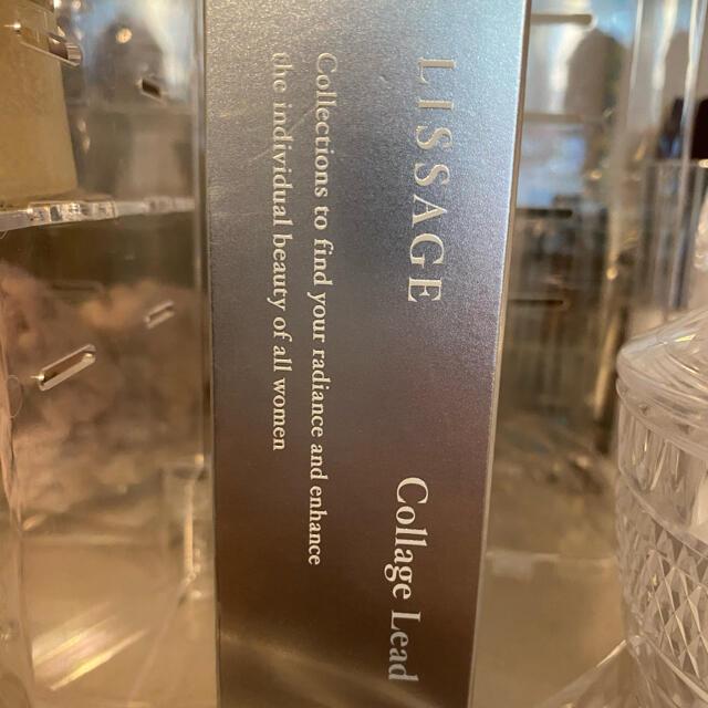 LISSAGE(リサージ)のLISSAGE コラゲリード コスメ/美容のスキンケア/基礎化粧品(ブースター/導入液)の商品写真
