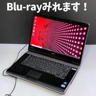 エヌイーシー(NEC)のBlu-ray視聴できます★ノートパソコン/黒★学生さん趣味向け・マウス付(ノートPC)