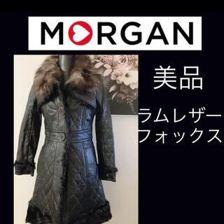 モルガン(MORGAN)の美品 モルガン 羊革 フォックスファー ラムレザーコート キルティング(毛皮/ファーコート)