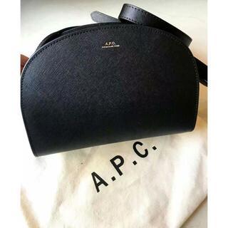 A.P.C - APC ハーフムーン エンボス加工