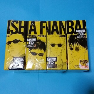 BANANA FISH 復刻版BOX  全巻セット