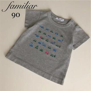 familiar - ファミリア 半袖 シャツ Tシャツ 90 車 春 夏 ミキハウス
