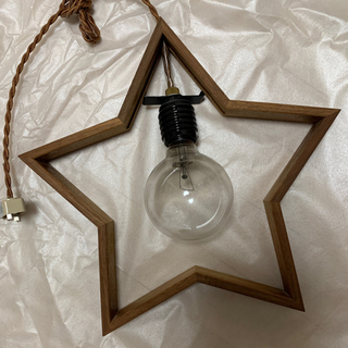 ウニコ(unico)の星形 ライト(天井照明)