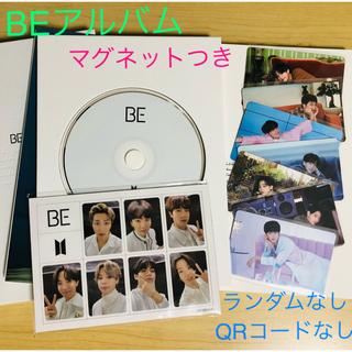 BTS BE アルバム(Essential Edition)マグネットつき